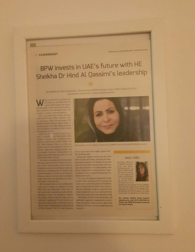 Gulf News magazine for Leadership