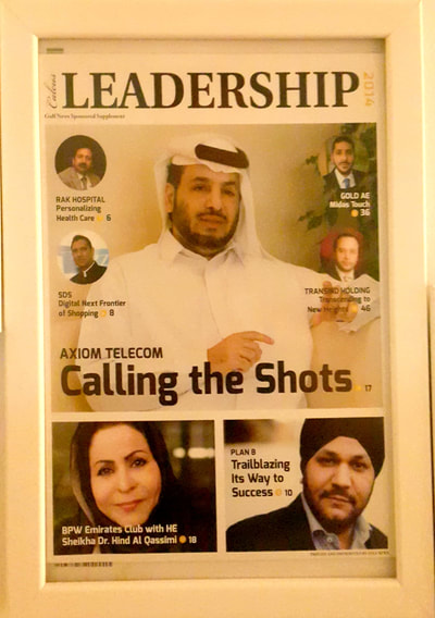 Gulf News magazine for Leadership cover