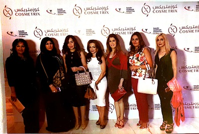 Banu Akbez at Saudi German Hospital event